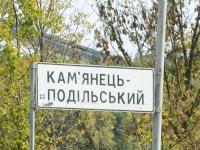 Dotarliśmy do Kamieńca Podolskiego, ongiś najważniejszej twierdzy Rzeczpospolitej i prawdziwego bastionu chrześciaństwa
