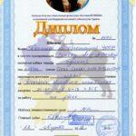 FIORD - Dyplom Praca za Żywą Kaczką