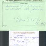 Wystawa im. Sabaneewa 2012 Moskwa - opis psa