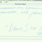 Wystawa Moskwa 28.01.2012 - opis Fiorda