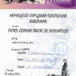 Wystawa Moskwa 28.1.2012 Dyplom Zwycięzcy Klubu Rosji