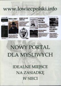 Portal ŁP - informacja wstępna