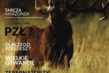Część I tekstu o współczesnej polskiej i nie tylko polskiej kynologii. Część II ukaże się w numerze październikowym. Zapraszam do czytania i dyskusji.